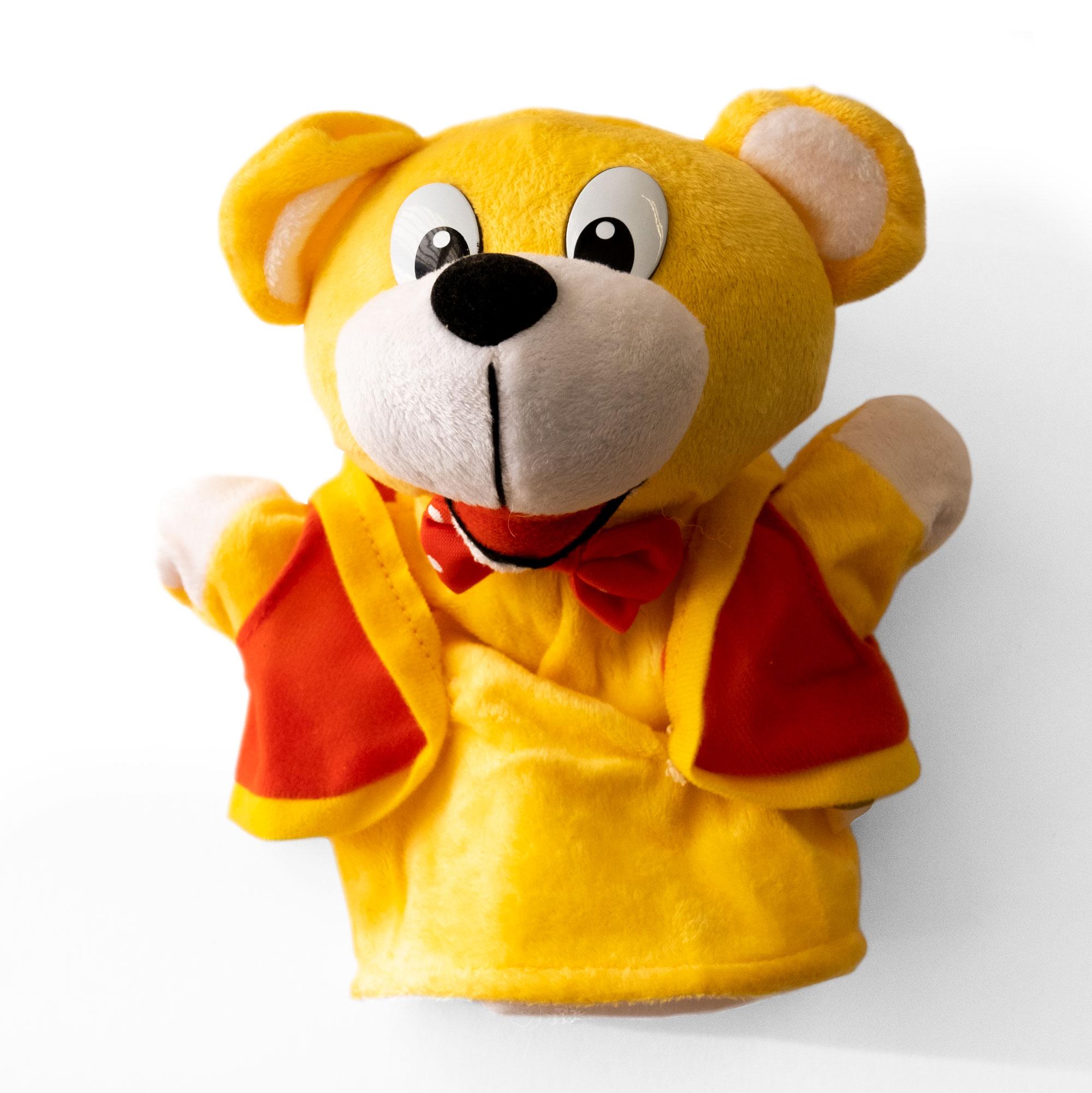 A Woolly Bear hand puppet